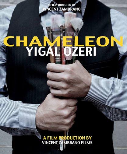 chameleon-yigal-ozeri